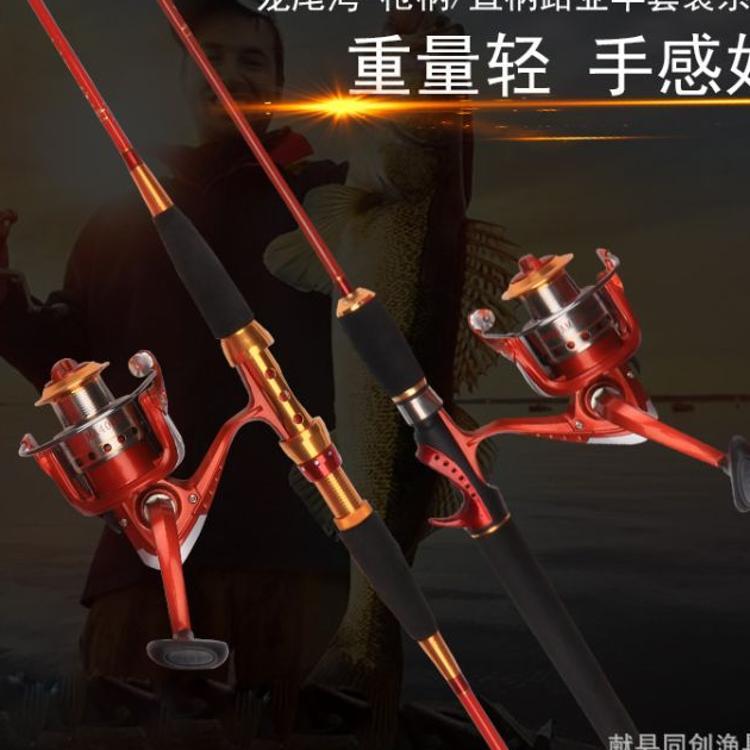 厂家批发碳素龙尾湾路亚竿1.8米-2.4米深海船竿铁板竿猫鱼竿渔具