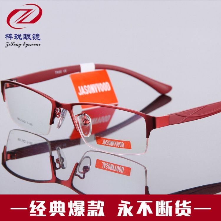 金属半框眼镜架批发 时尚男女新款钢板光学眼睛框 近视眼镜框厂家