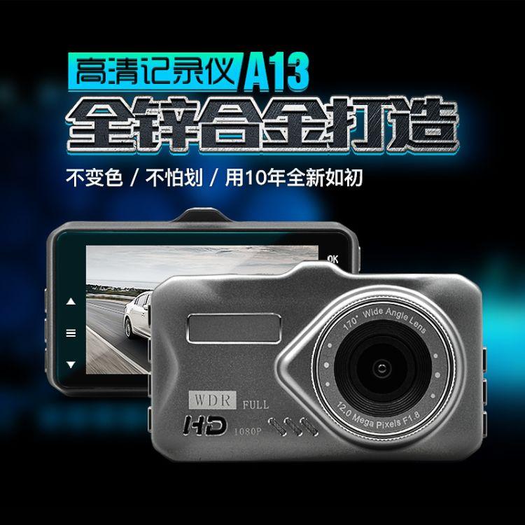 跨境传供1080P行车记录仪高清夜视 迷你隐藏式行车记录仪凌通方案
