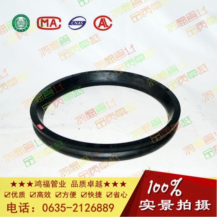 球墨铸铁管橡胶密封圈 给水管道承口胶圈