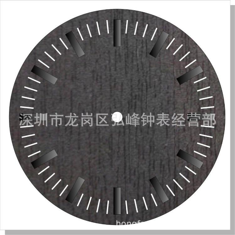 木纹手表 木纹表盘定制字面 表盘手表表盘定制手表 表盘加工
