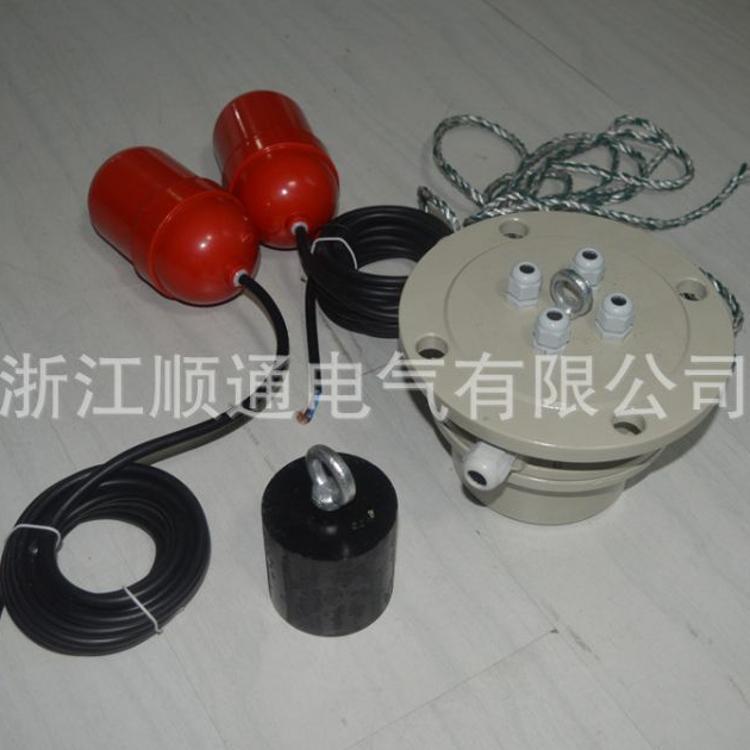 厂家直销 多点组合椭圆电缆浮球液位开关 UQK-612悬挂式浮球开关