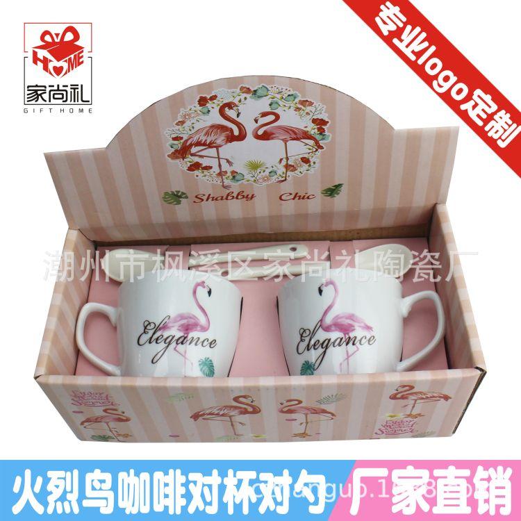 全球热销火烈鸟咖啡对杯。保险礼品。陶瓷礼品。陶瓷杯