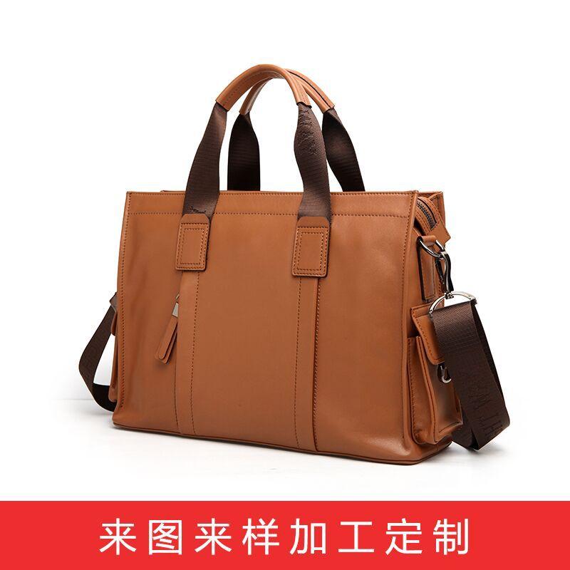 品牌男士手提包横款品牌真皮男士商务公文包头层牛皮斜挎包包定制