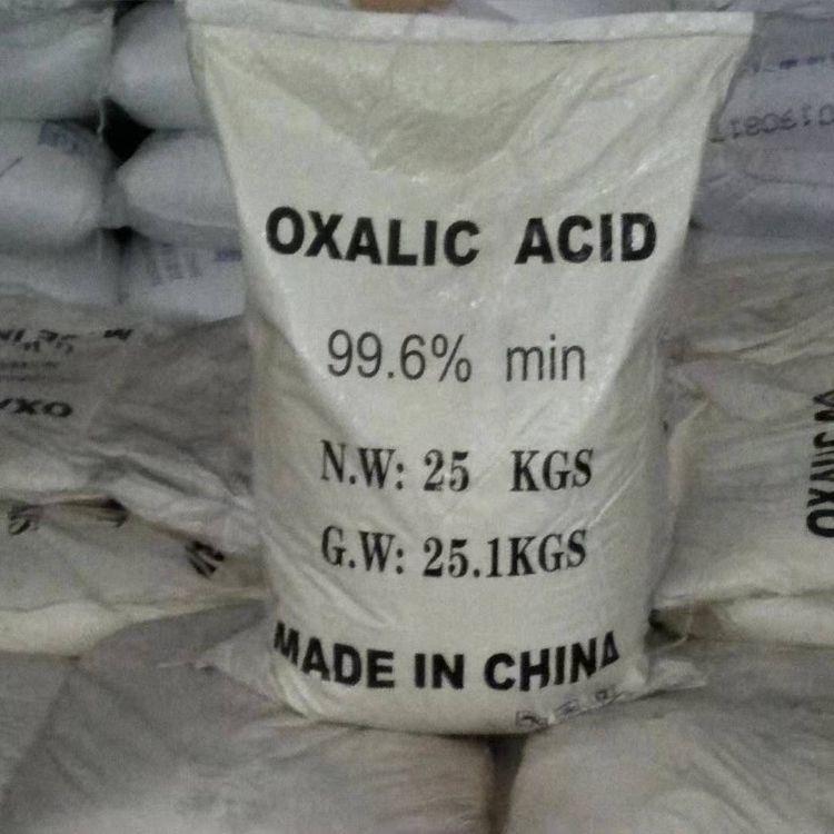 厂家批发 草酸 优级品99.6% 清洗除垢 量大优惠