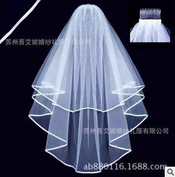 批发新娘结婚纱头纱T219双层缎带包边 蝙蝠式头纱+加梳 厂家直销