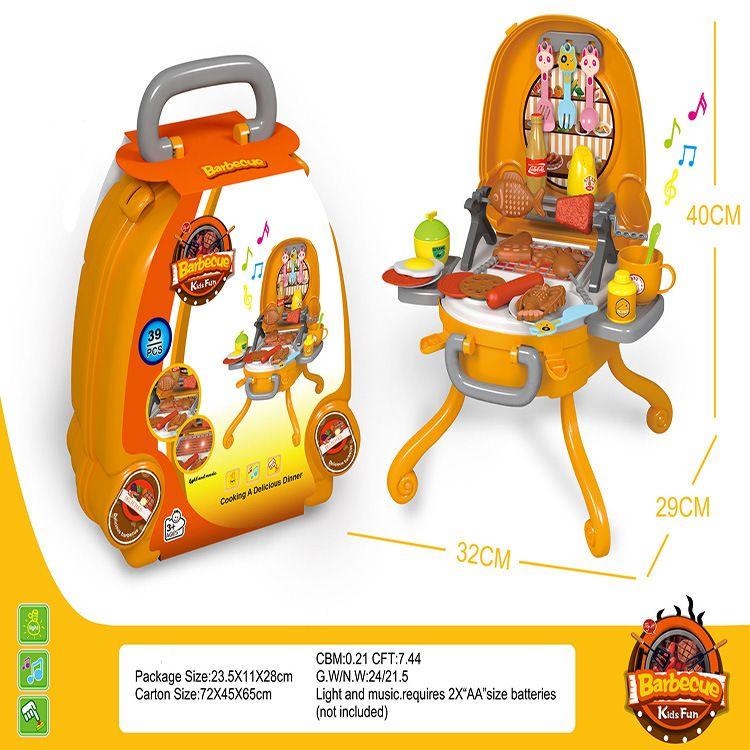 儿童厨具烧烤炉灯光音乐手提箱仿真炉具过家家玩具餐台烹饪游戏热