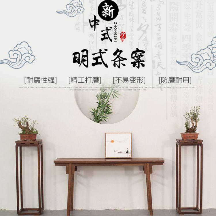 榫美新中式玄关台实木禅意明式条案客厅榫美花架绿色植物摆件直销