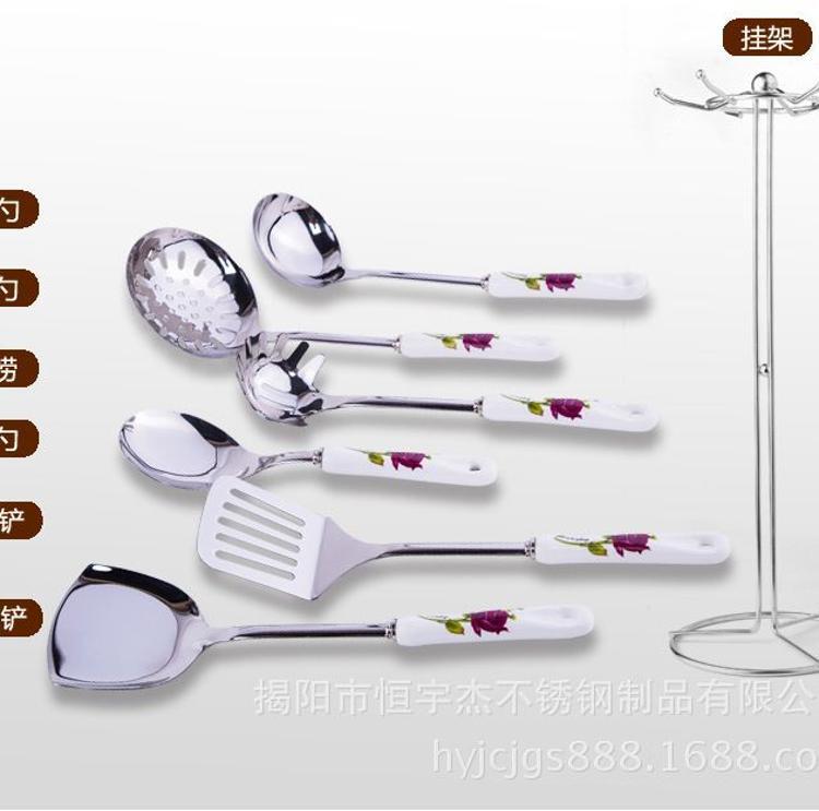 不锈钢青花瓷厨具   商务套装礼品   韩式陶瓷手柄厨具七件套