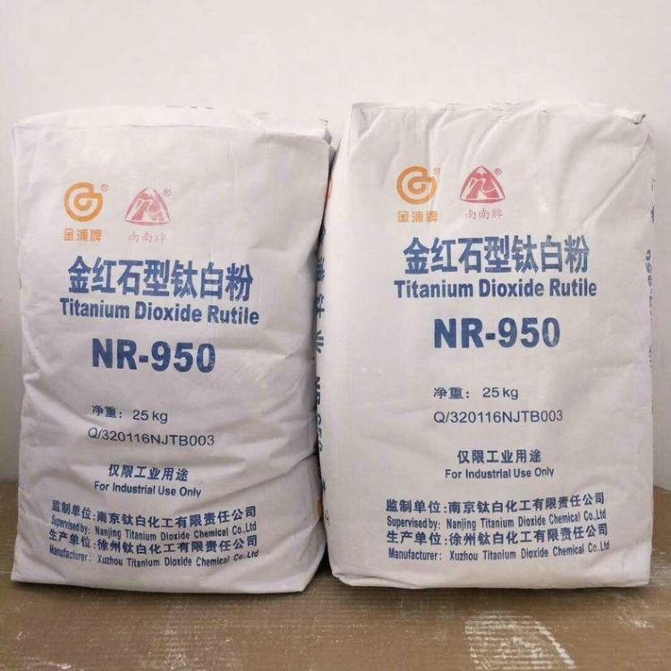 厂家直销南南牌 金红石型纳米二氧化钛 金红石型二氧化钛