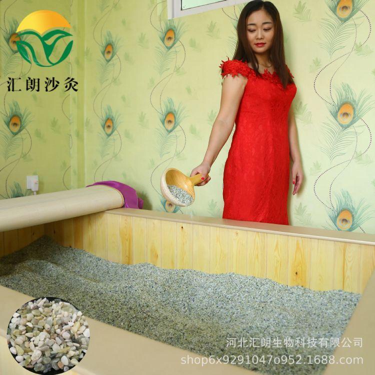 河北玉疗床 沙疗床免费加盟一站式服务沙灸床 实力源头厂家