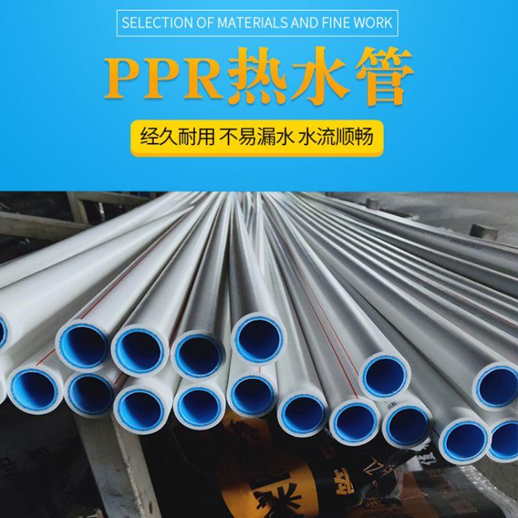厂家直销货源直供ppr热水管宇顺白色热水管多规格供水暖气多用