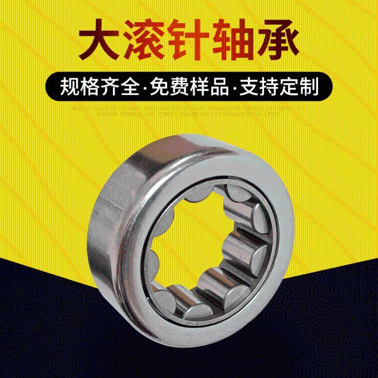 现货供应 大滚针轴承HK24x45.5x17.6