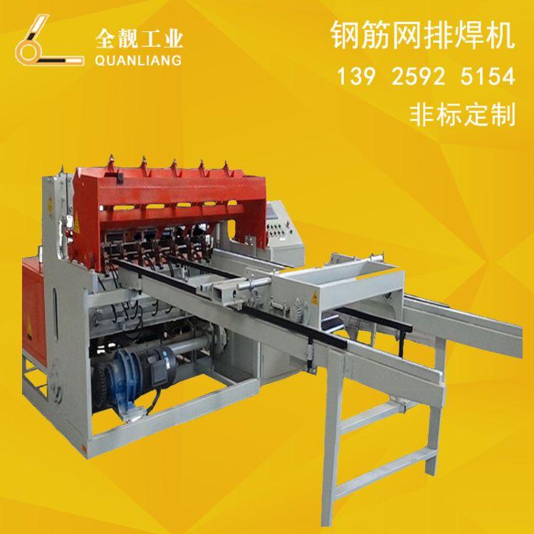 全靓工业 建筑网片焊机 仓储网片焊网机 全自动钢筋网排焊机