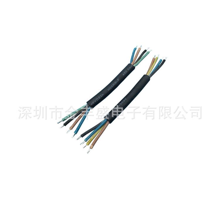 厂家供应2芯线0.5平方橡胶护套线 2C电源线LED灯具AC线