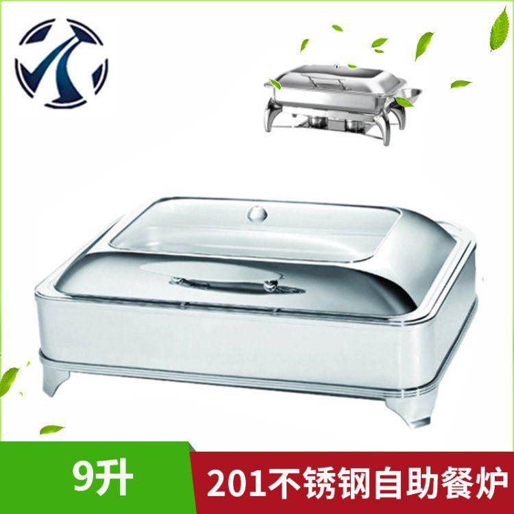 热销推荐 AT61593银都不锈钢长方型自助餐炉 高档不锈钢自助餐炉