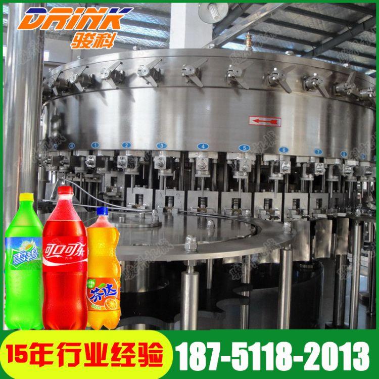 塑料瓶碳酸饮料生产线 汽水饮料生产设备