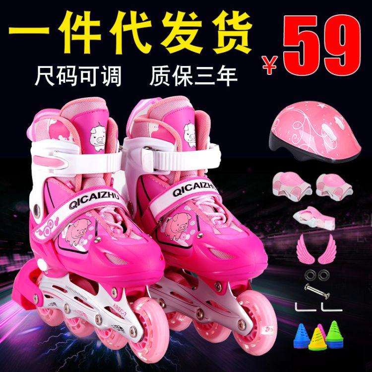 3-4-5-6-7-8-9-10-12岁男童女童儿童溜冰鞋全套小孩旱冰鞋轮滑鞋