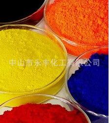 供应纽碧莱群青 中山永丰 厂家直销 质量保证 价格从优 欢迎订购