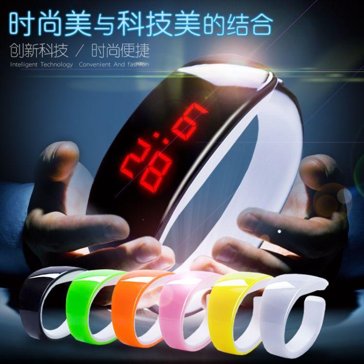 慕唯骑仕韩版海豚款led电子手表时尚个性潮流运动学生手镯LED手表