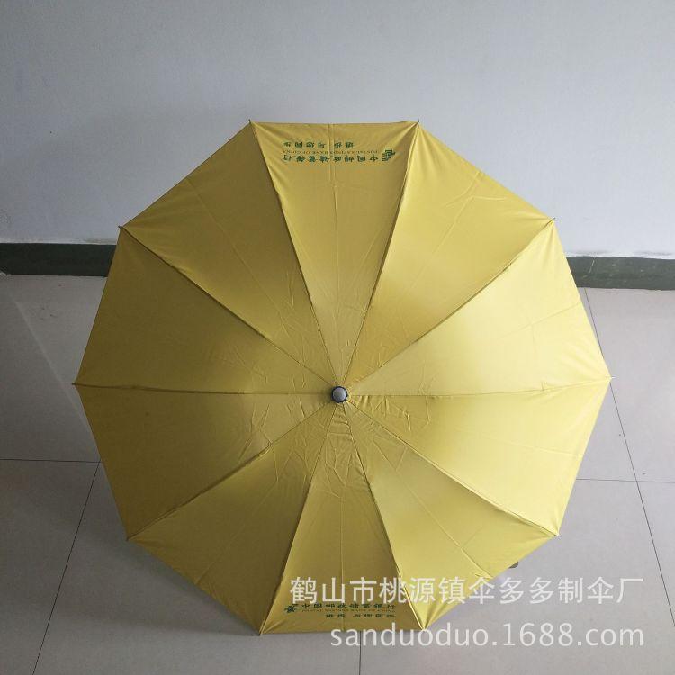 23寸 防紫外线 银胶布 精品四节晴雨伞 户外广告印LOGO晴雨伞