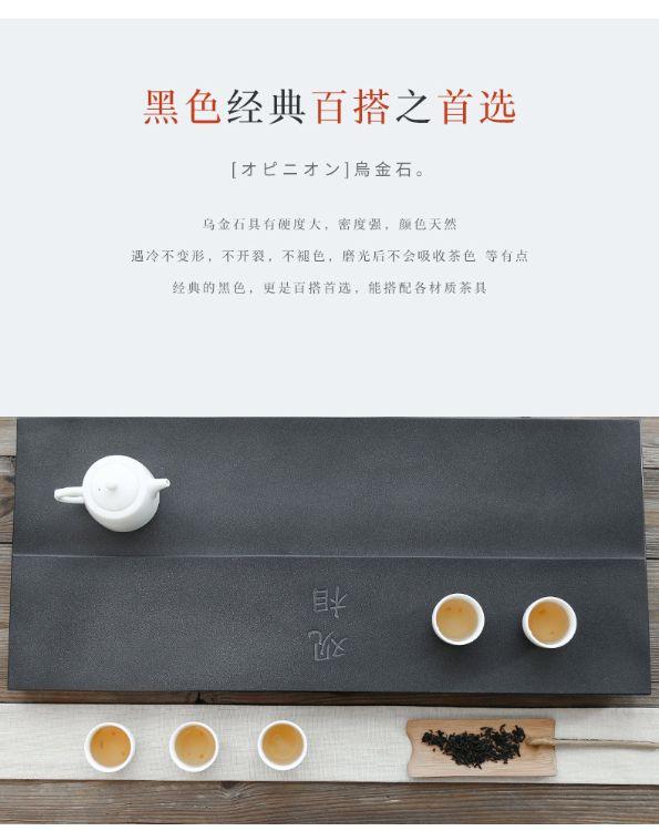 廠家直銷烏金石茶盤 整塊天然石頭家用簡約排水黑金石茶臺茶海