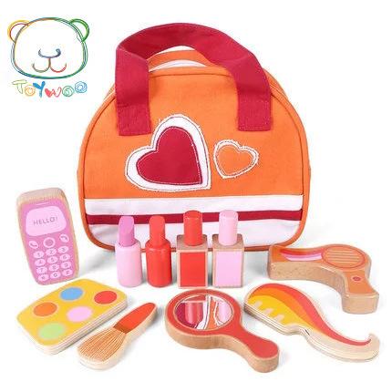 依旺 木制化妆品套装玩具 仿真益智过家家化妆套装包女孩礼物