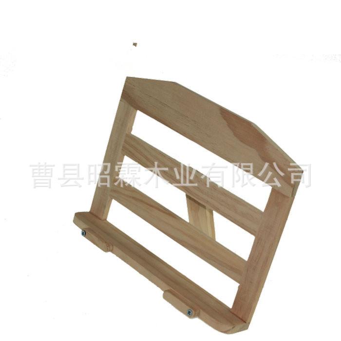 厂家生产 木质平板电脑架 可根据客户需求定制 价格便宜
