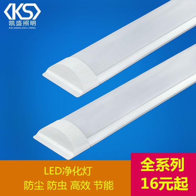 LED净化灯 三防灯具 LED一体化节能支架灯 防尘 防雾 0.6m 0.9m