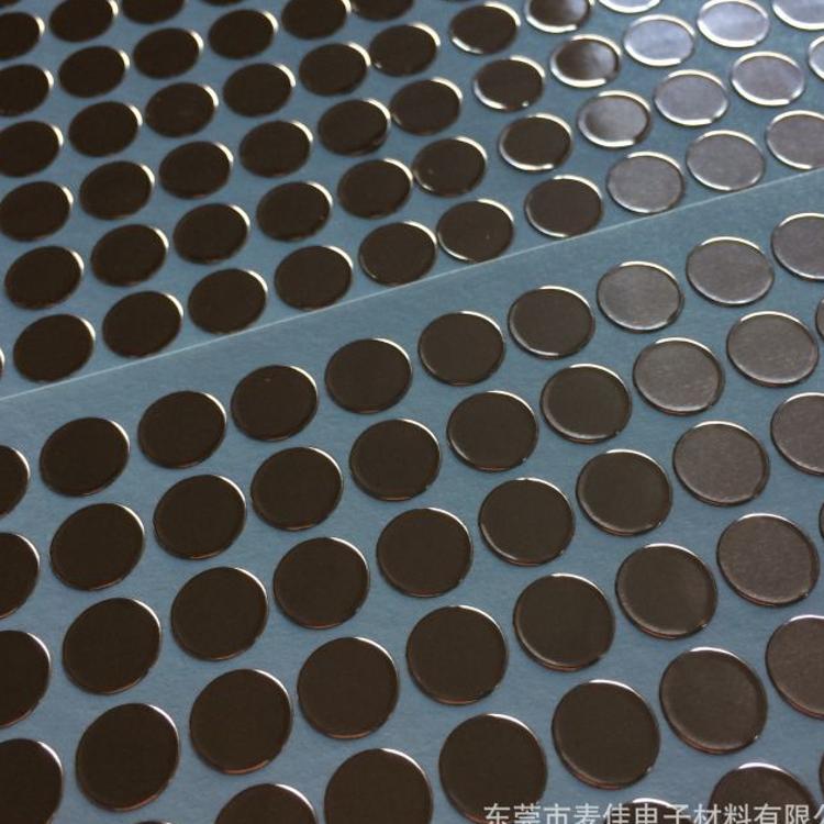 厂家直销 自粘铜箔片 触摸开关焊锡铜片 双面导电铜箔胶带