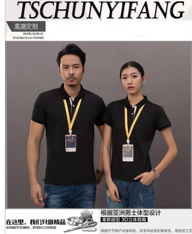 2018韩式男装夏季新品潮男翻领韩版修身 短袖T恤款 丝光棉珠地