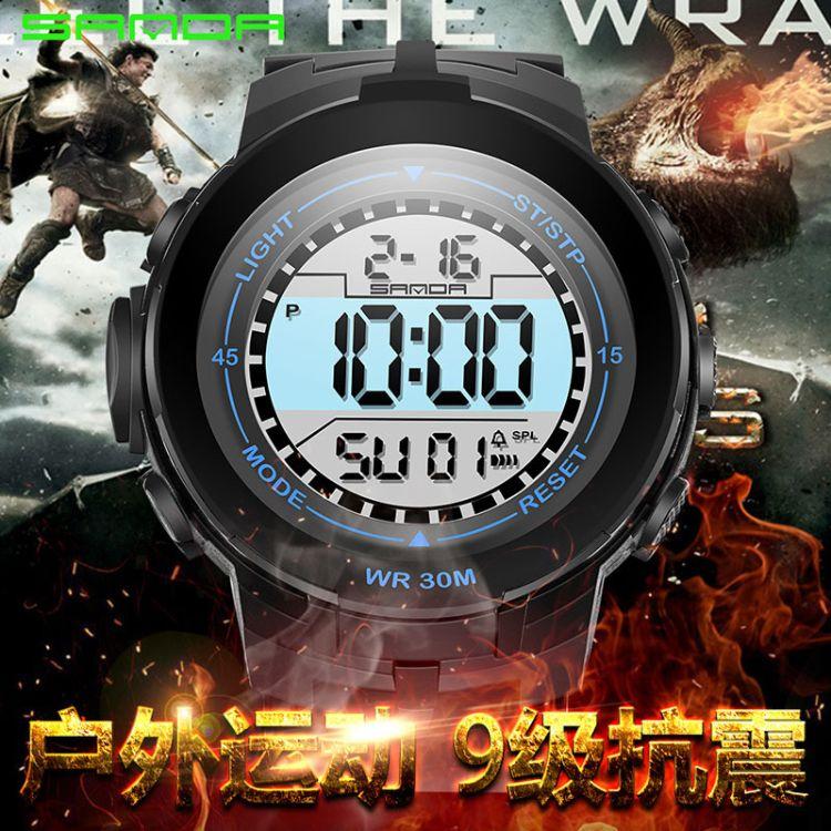 三达手表夜光防水电子表简约青少年多功能户外男女学生表运动手表
