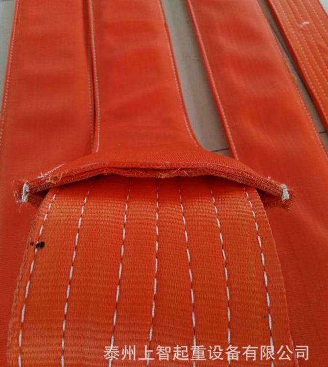 扁平起重吊装带10T8米 高强锦纶拉力10倍 双层2米护套  上智起重