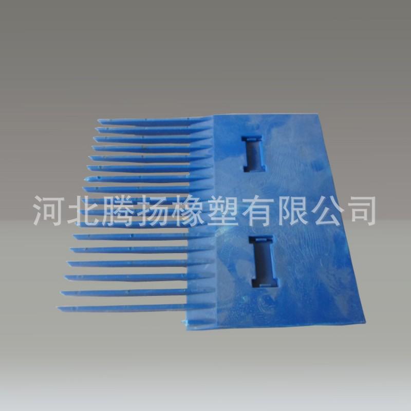 现货批发家用塑料制品 pc塑料制品 abs塑料制品  塑料制品