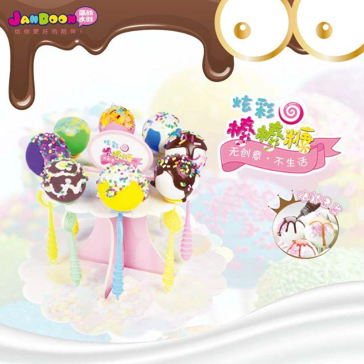 简动文创儿童玩具厂家直销地摊玩具 手工过家家diy仿真奶油棒棒糖