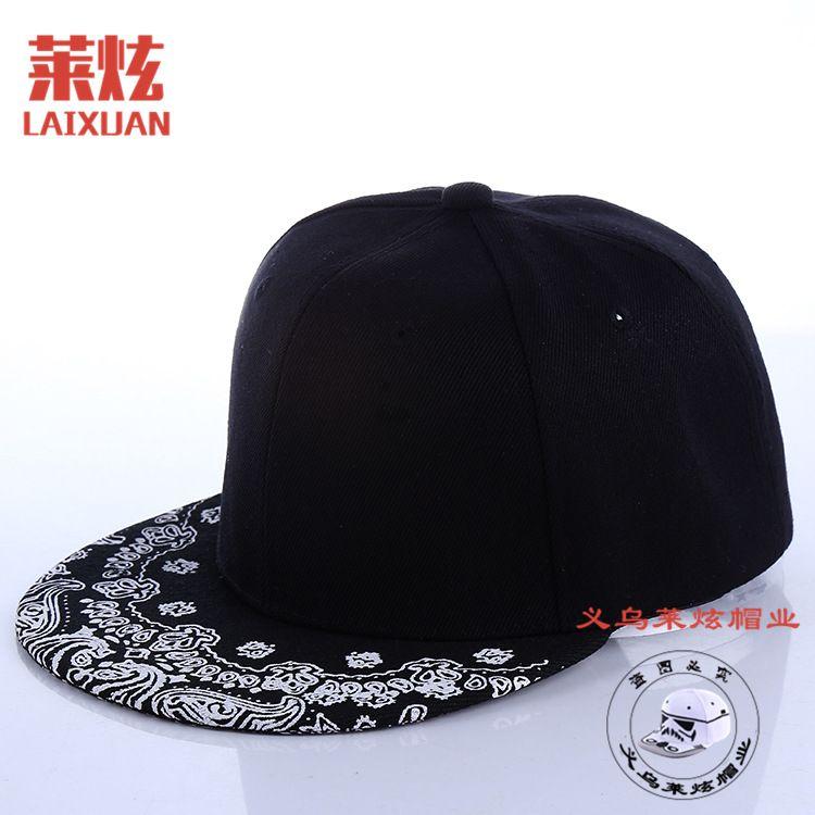 新款腰果花嘻哈帽潮男平沿帽棒球帽街舞舞台帽子批发韩版帽