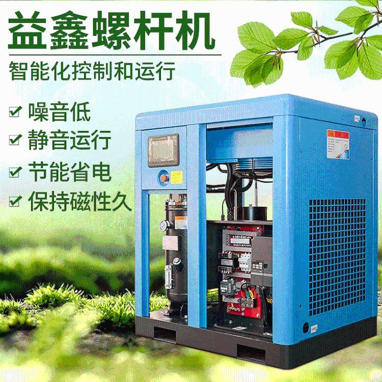 供应螺杆式空压机 大型低中高压永磁变频空气压缩机