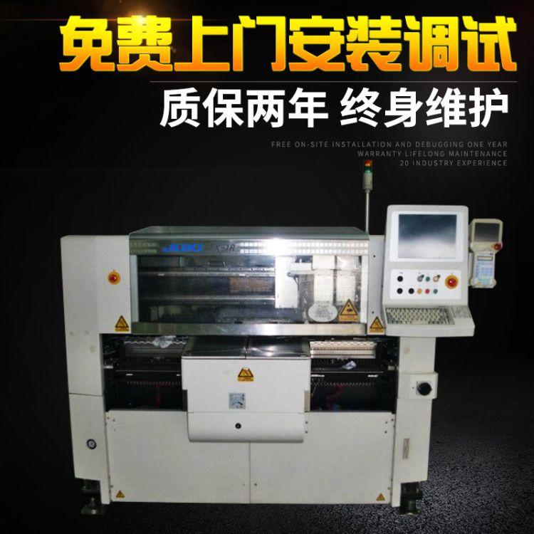 晟典 JUKI高速模块化贴片机 通用型贴片机