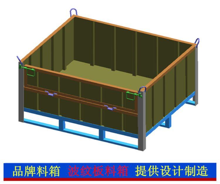老厂品牌  波纹板料箱  波纹板周转箱  专业生产  批发