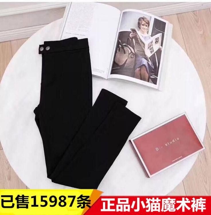 (正品小猫魔术裤)1.0版2.0升级版小脚裤小黑裤大码不抽丝魔术裤