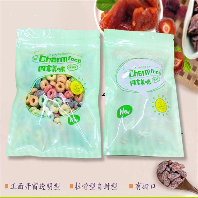 零食袋专业深圳厂家定做三边封零食袋食品密封袋防潮密封袋