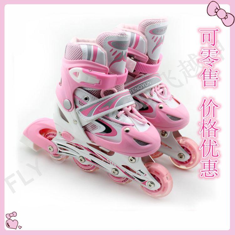 飞越神 厂家直销 儿童滑轮鞋 旱冰鞋 溜冰鞋套装 可调节 单排