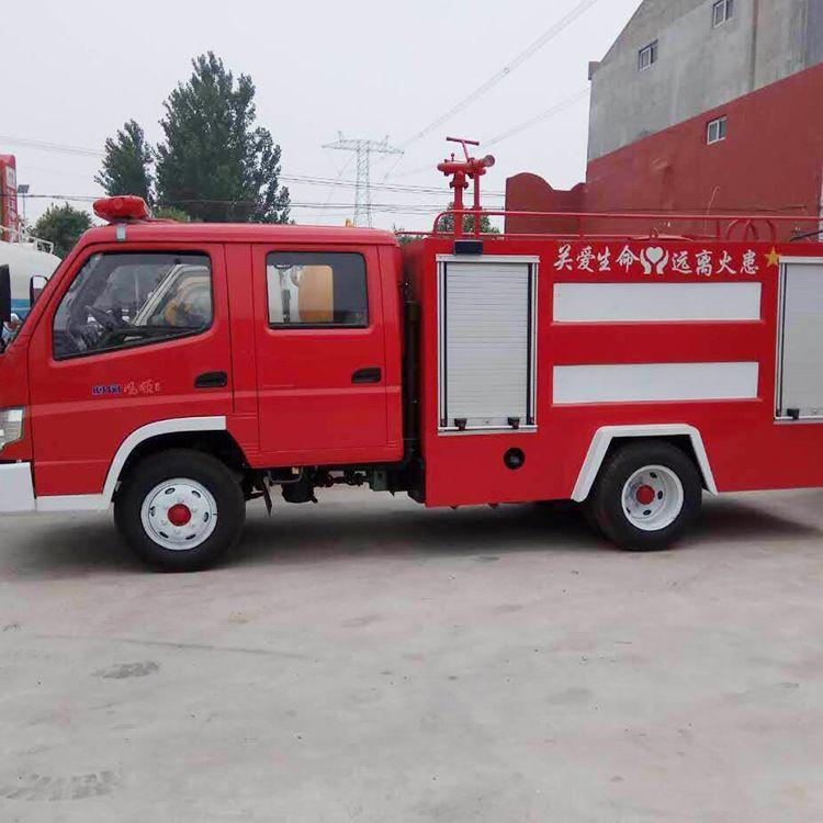 供应大型消防车价格 3-10吨各种规格水罐泡沫消防车 货到付款