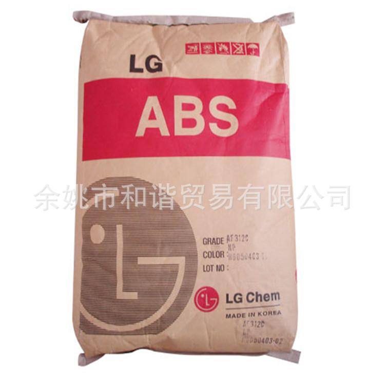 ABS原料/LG化学HI121高光泽 家用电器,汽车部件 ABS LGHI 121