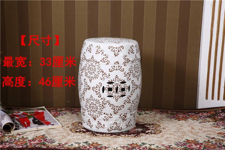 韩式美式手绘花纹陶瓷鼓凳绣墩坐墩花园凳阳台户外凳家居软装用品