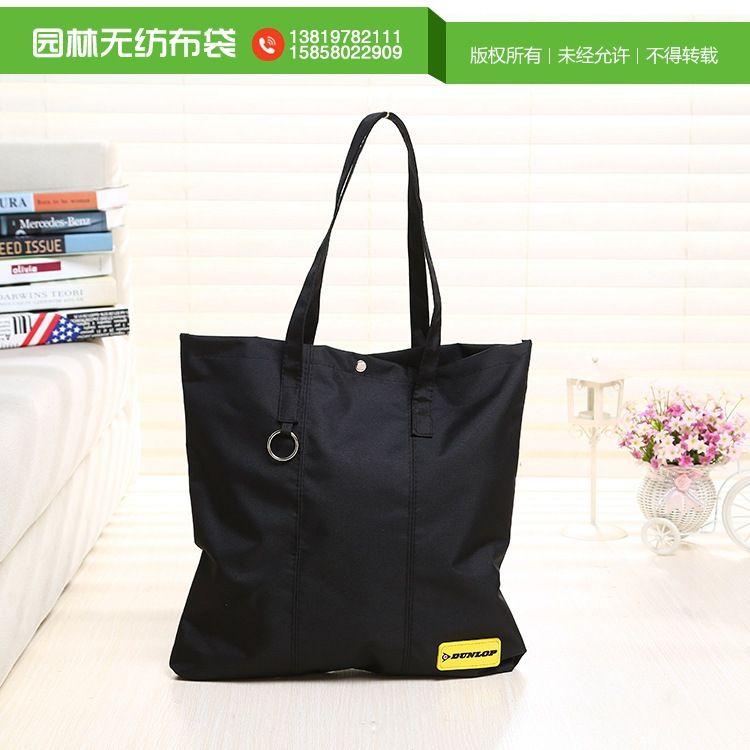 优质厂家 供应高品质600D购物手提牛津布袋,牛津背包袋定做