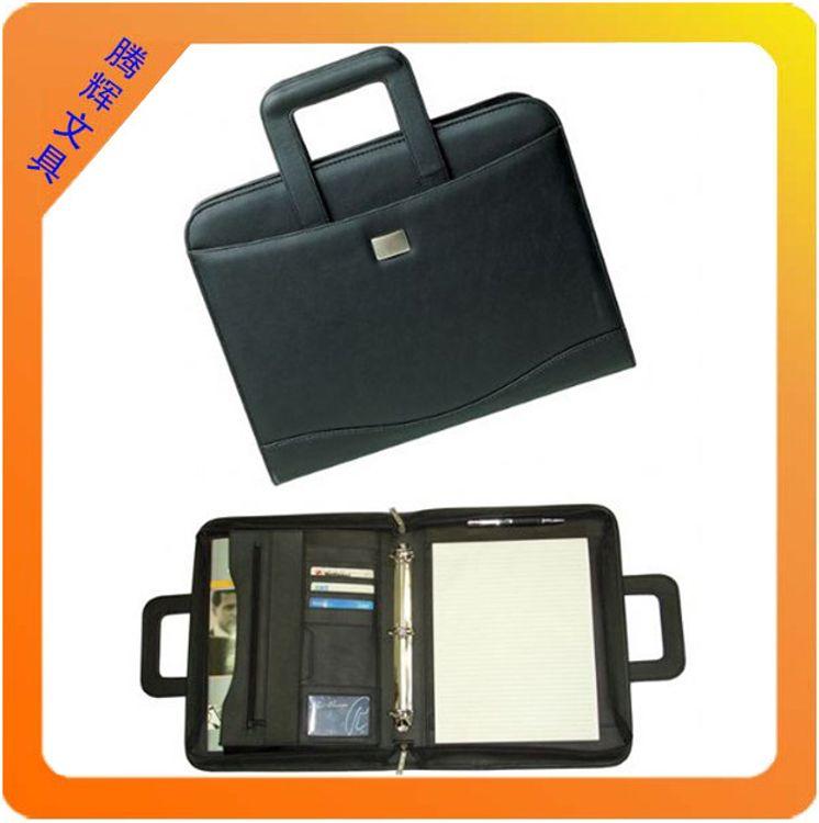 手提公文包定做 皮革手提文件包  手提拉链公文包