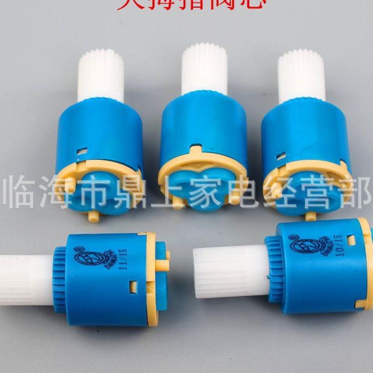 批发电热水龙头配件 28外径通用香港大拇指阀芯 实力厂家