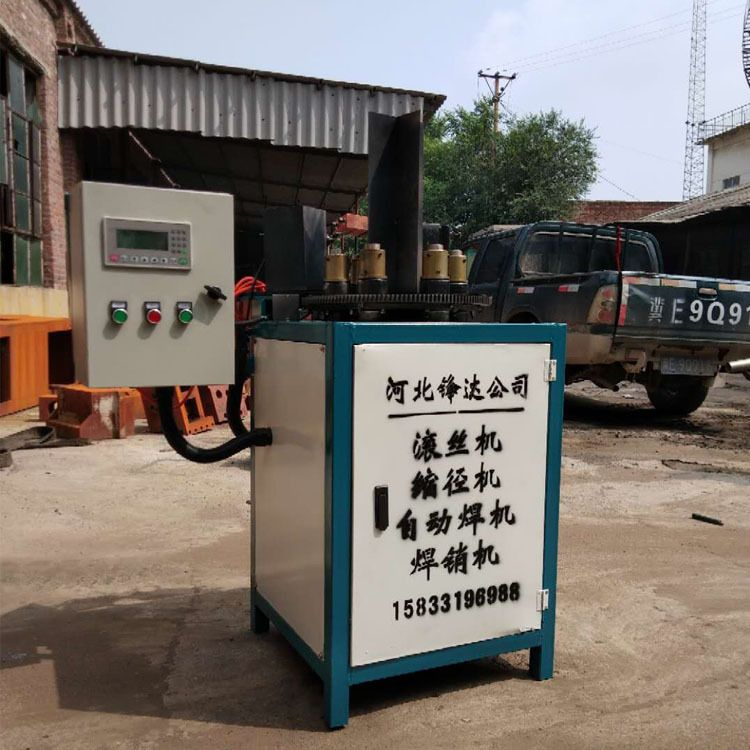 全自动止水片焊机 六位式穿墙丝焊接机 螺栓螺杆焊机 锋达供应