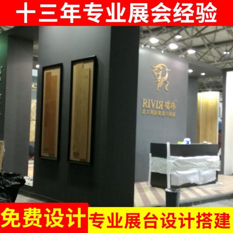 上海泰沃特装展位 专业设计安装团队 特装展位安装搭建 专业快速